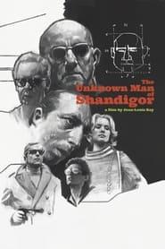 Linconnu de Shandigor Poster