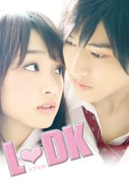 LDK Poster