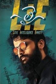 LIE Poster