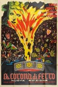 La corona di ferro Poster