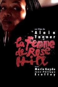 La femme de Rose Hill Poster