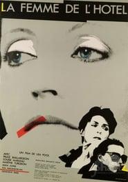 La femme de lhtel Poster