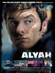 Streaming sources for Aliyah