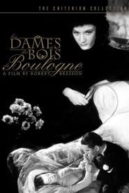 Streaming sources for Les Dames du Bois de Boulogne