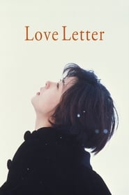 Streaming sources for Love Letter