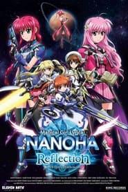 Streaming sources for Magical Girl Lyrical Nanoha Reflection