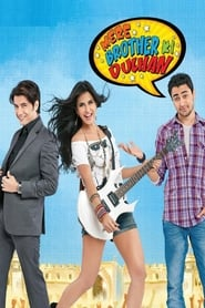 Streaming sources for Mere Brother Ki Dulhan