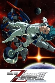 Streaming sources for Mobile Suit Z Gundam 3 A New Translation  Love Is the Pulse of the Stars