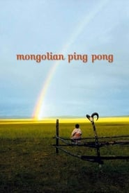 Streaming sources for Mongolian Ping Pong