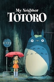Streaming sources for My Neighbor Totoro