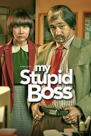 Streaming sources for My Stupid Boss