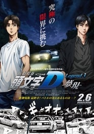 Streaming sources for New Initial D the Movie Legend 3  Dream