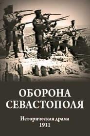 Streaming sources for Defense of Sevastopol