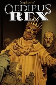 Streaming sources for Oedipus Rex