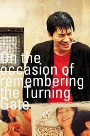 Streaming sources for On the Occasion of Remembering the Turning Gate