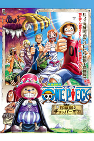Streaming sources for One Piece Choppers Kingdom on the Island of Strange Animals