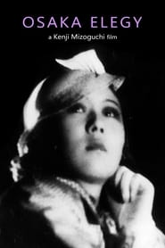 Streaming sources for Osaka Elegy