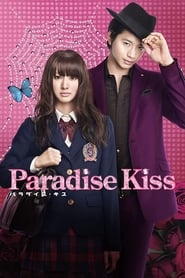 Streaming sources for Paradise Kiss