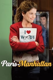 Streaming sources for ParisManhattan