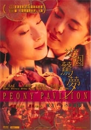 Streaming sources for Peony Pavilion
