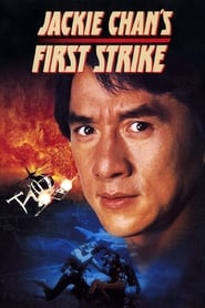 Streaming sources for First Strike