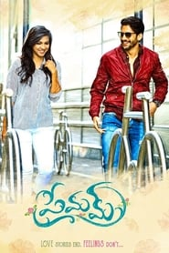 Streaming sources for Premam