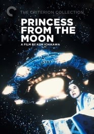 Streaming sources for Princess from the Moon