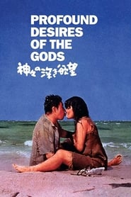 Streaming sources for Profound Desires of the Gods