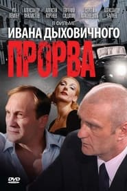 Streaming sources for Moscow Parade