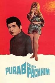 Streaming sources for Purab Aur Pachhim