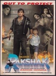 Streaming sources for Rakshak
