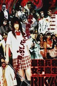 Streaming sources for Rika The Zombie Killer