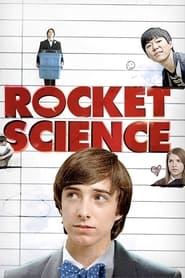 Streaming sources for Rocket Science