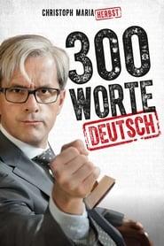 Streaming sources for 300 Worte Deutsch