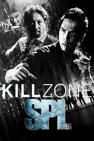 Streaming sources for Kill Zone