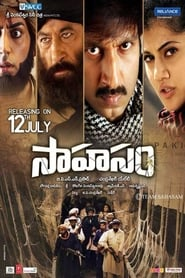 Streaming sources for Sahasam
