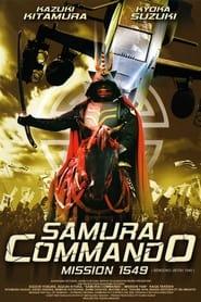Streaming sources for Samurai Commando Mission 1549