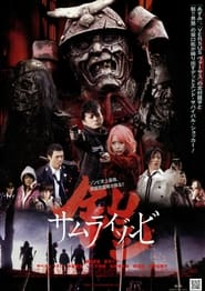 Streaming sources for Samurai Zombie