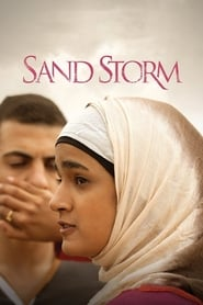 Streaming sources for Sand Storm
