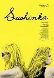 Streaming sources for Sashinka