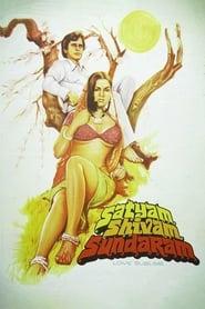 Streaming sources for Satyam Shivam Sundaram Love Sublime