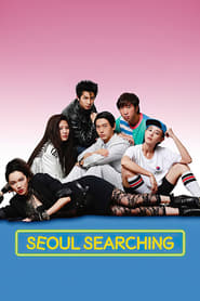 Streaming sources for Seoul Searching