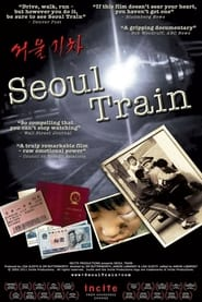 Streaming sources for Seoul Train
