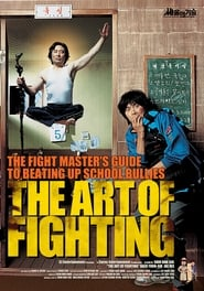 Streaming sources for Art of Fighting