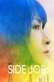 Streaming sources for Side Job