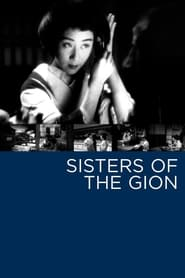 Streaming sources for Sisters of the Gion