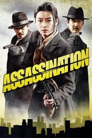 Streaming sources for Assassination
