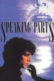 Streaming sources for Speaking Parts