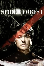 Streaming sources for Spider Forest