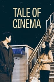 Streaming sources for Tale of Cinema